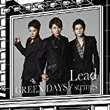 GREEN DAYS/strings (初回盤C:CD ONLY)