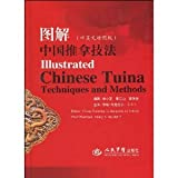 img - for Illustrated Chinese Tuina Techniques and Methods (English and Chinese Edition) book / textbook / text book