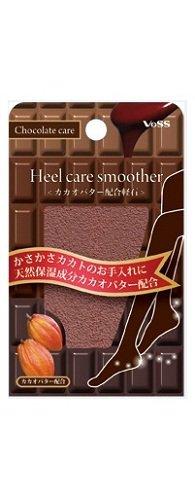 チョコレートヒールケアスムーサーBR CAー600
