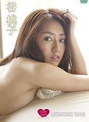 谷桃子 LOVE DATE MOMOKO(ラブ・デート・モモコ) [DVD]