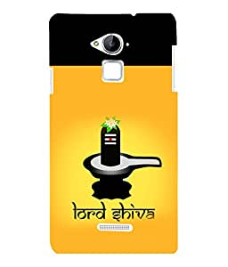 printtech Lord God Shivling Back Case Cover for Coolpad Note 3 Lite Dual SIM with dual-SIM card slots