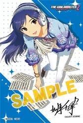 アイドルマスター 2012年 アニメイト 夏のAVまつり 複製サイン入りポストカード 如月千早