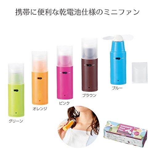 カラフルスティックファン 24個単位 【24点】
