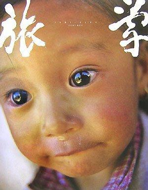 旅学 No.1(2007NOV.) (1)