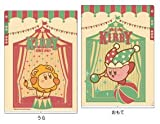 星のカービィ ティンクルサーカス 3ポケットクリアファイル