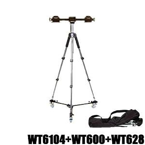 Trépied PRO DynaSun WT6104 + Tête 3D Rotule Boule WT002H + Dolly WT600 + Bras WT628 pour 4x Tête