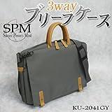 メンズビジネスバッグ SPM 3wayブリーフケース グレー ショルダーバッグ、リュックとしても使えるビジネスバック☆b-355☆