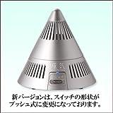 空気清浄機 セラピュア クリーン 源気(ゲンキ)