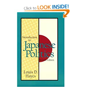 an introduction to the groups in the japanese society Japan today is a highly urbanized society , including the entitlement of elite groups to lead society and ideas understanding japanese society.