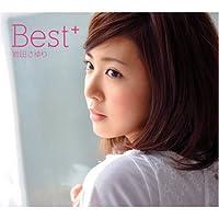岩田さゆり Best+