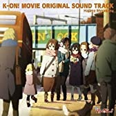 K-ON! MOVIE ORIGINAL SOUND TRACK