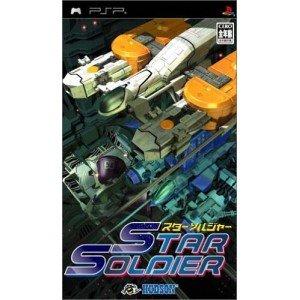 Star Soldier [Japan Import]