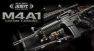 マルイ 次世代電動ガン M4A1カービン 本体+バッテリー+充電器 ニッケルフルセット