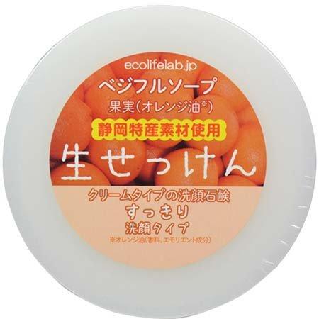 ベジフルソープ 生せっけん すっきり洗顔タイプ 100g:エコライフラボ