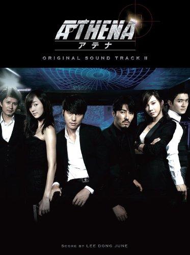 athena-ost2-limited