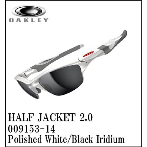 【日本仕様モデル】OAKLEY【オークリー】サングラス HALF JACKET2.0 【ハーフジャケット2.0 アジアンフィット】PolishedWhite/Black Iridium OO9153-14