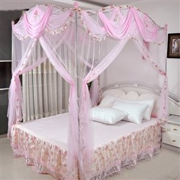 Canopy Beds 7082 front