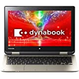 東芝 dynabook N61/NG