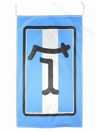 de-tomaso-flag-banner-3-x-5-ft