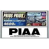 PIAA [ ピア ] プリウス専用ヘッドライト用H.I.D.コンプリートキット [ 品番 ] HH400A