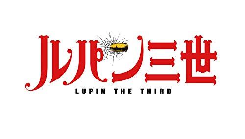 ルパン三世 PART IV Vol.1 [Blu-ray]