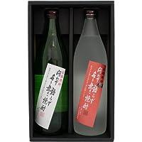 大山甚七商店 問わず語らず名も無き焼酎 紅白セット TK-27 (900ml×2本)