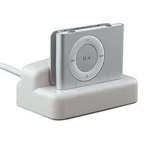 eForCity USB Hot Sync and Charging Dock Cradle Desktop Charger for iPod shuffle/MP3 Player
