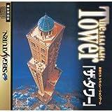 The Tower ザ タワー SS オープンブックキューゼロゼロサン 12305