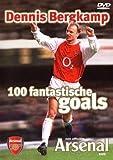 Arsenal - Centurions - 100 Goals Of Dennis Bergkamp (Import)