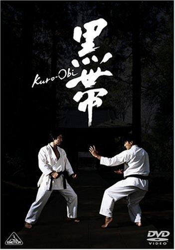 黒帯 KURO-OBI 通常版