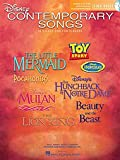 Hal Leonard Disney Contemporary Songs for High Voice (Book and CD)