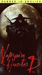 Vampire Hunter D [VHS]
