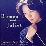 ロメオとジュリエット