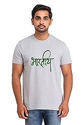 Snoby Bhartiye Print T-Shirt (SBY15042)