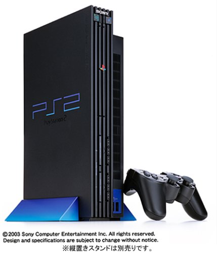Sony Playstation 2 (Scph-50000) Japanese Game Console