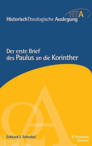 Der erste Brief des Paulus an die Korinther von Markus Schäller