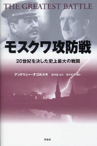 歴史群像ア-カイブ13(戦国合戦録 信長戦記)