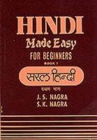 Hindi Made Easy: Bk. 1