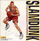 スラムダンク ― オリジナル・サウンドトラック 3 '95サマー