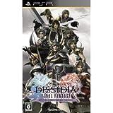 Dissidia: Final Fantasy – Universal Tuning [Japan Import]