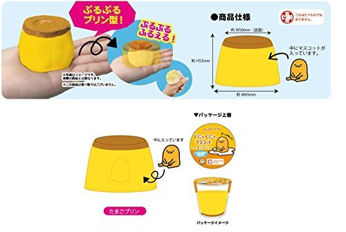 Sanrio Gudetama Pudding Cup Squeeze Toy - Egg Version by NIC