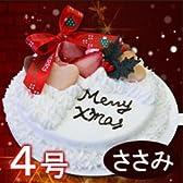 【12/22以降発送可】愛犬用手作りケーキ デリシャスクリスマスケーキ(No.1) 4号ささみベース