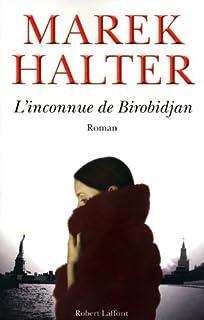 L'inconnue de Birobidjan : roman