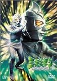 ミラーマン DVD-BOX 1