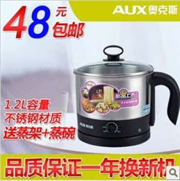 Cook Instant Noodles Instant Noodles Pan Oaks Aux-12B08 Electric Pan Cooker Students Pot Rice Cooker Free Post