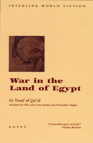 War in the Land of Egypt (Emerging Voices)