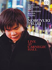 Live at Carnegie Hall [DVD] [Import]