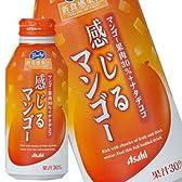アサヒ バヤリース 新食感果汁 感じるマンゴー 410gボトル缶×24本