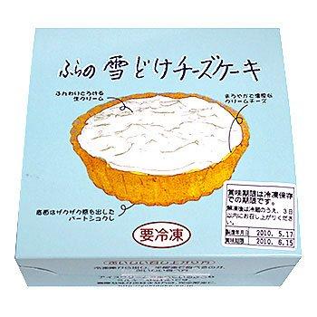 菓子司新谷ふらの雪どけチーズケーキホール 3個セット