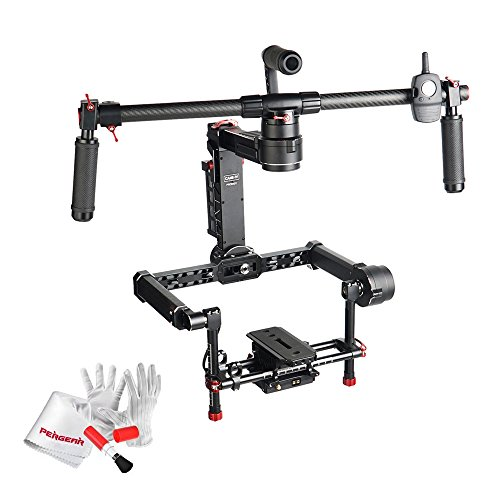 CAME-TV Prodigy 3-Axis Handheld Camera Gimbal - 32bit Boards With Encoders With Wireless Remote Control, Carrying Case and PERGEAR Cleaning Kit for BMCC CANON C100/C300 5D Series/7D Series RED EPIC (Red Epic Camera Professional compare prices)